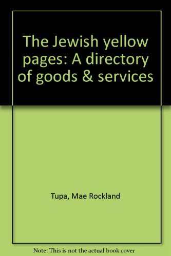 9780805205374: The Jewish yellow pages: A directory of goods