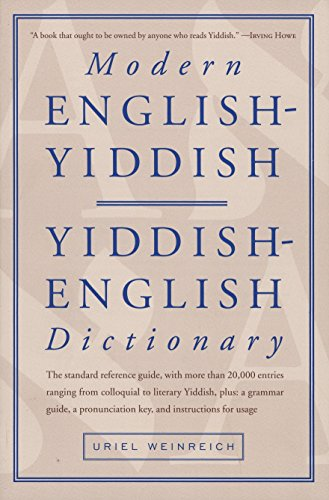9780805205756: Modern English-Yiddish / Yiddish-English Dictionary (English and Yiddish Edition)