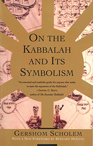 9780805210514: On The Kabbalah & Its Symbolism (Mysticism & Kabbalah)