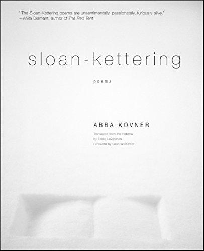 9780805211450: Sloan-Kettering: Poems