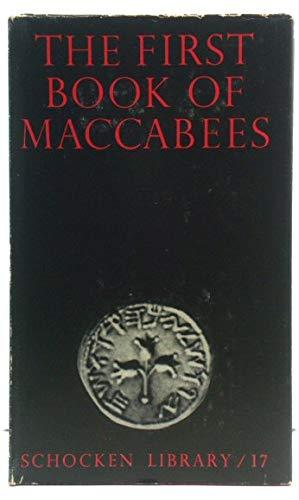 First Book of Maccabees: Fischel, H.A.