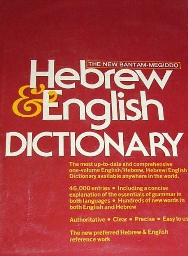 9780805236668: Sivan, B. & Levenston, E. New Bantam-Megiddo Heb. Dict.
