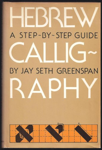 9780805237207: Hebrew Calligraphy: A Step-by-Step Guide