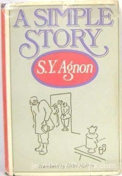 Simple Story: Agnon, Shmuel Yosef