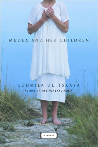 9780805241969: Medea and Her Children