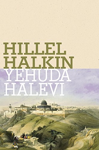 9780805242065: Yehuda Halevi (Jewish Encounters Series)
