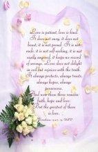 9780805434002: Wedding, I Corinthians Bulletin