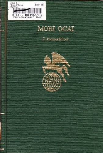 9780805726367: Mori Ogai (World Leaders)
