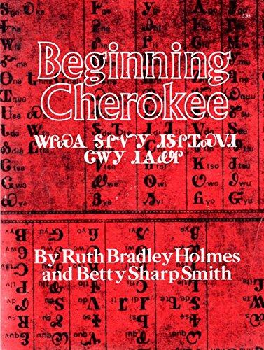 9780806113623: Beginning Cherokee