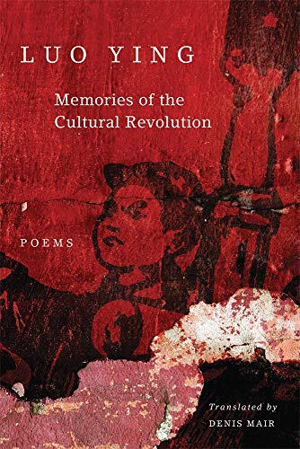 9780806149172: Memories of the Cultural Revolution: Poems