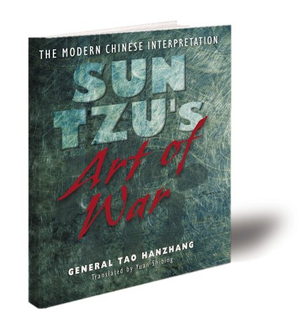 9780806927893: Sun Tzu's Art of War - The Modern Chinese Interpretation