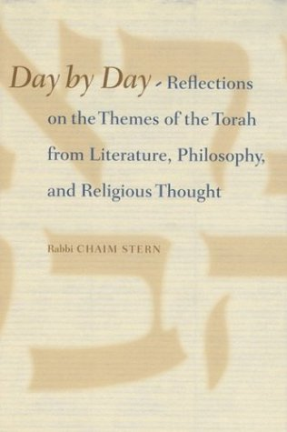 9780807028049: Day By Day: Reflections on the Themes of the Torah from Literature, Philosophy, and Religious Thought