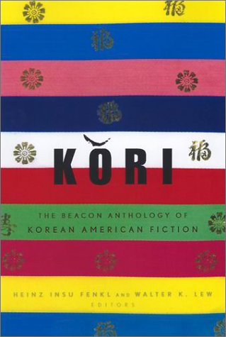 9780807059166: Kori: The Beacon Anthology of Korean American Fiction