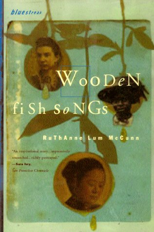 9780807062296: Wooden Fish Songs