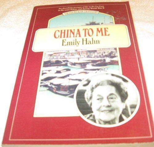 9780807071014: China to Me (Virgo/Beacon Traveler Series)