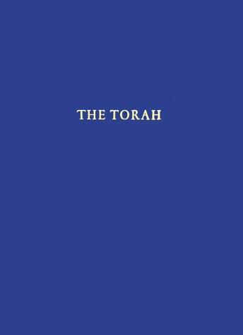 The Torah: A Modern Commentary- Hebrew