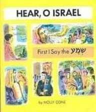 9780807402320: First I Say the Shema (Hear, O Israel)