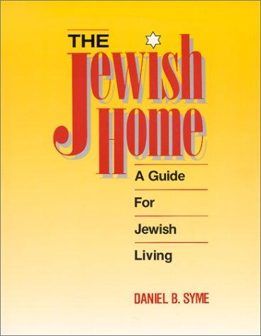 9780807404003: The Jewish Home