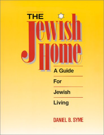 The Jewish Home 9780807404003 This is a book describing Jewish life in the home and serves as a guide for Jewish living.