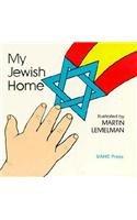 9780807404157: My Jewish Home (Board Book)