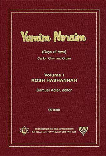 9780807404546: Days of Awe- Rosh Hashana: Yamim Noraim Volume 1