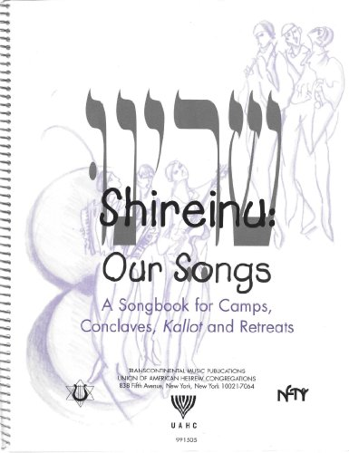 Shireinu: Our Songs