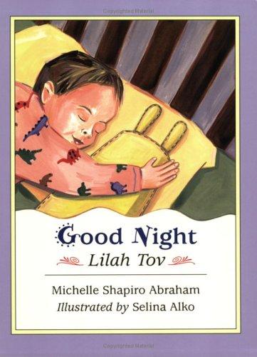 9780807407844: Good Night: Lilah Tov