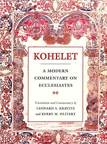 9780807408001: Kohelet: A Modern Commentary on Ecclesiastes (English and Hebrew Edition)