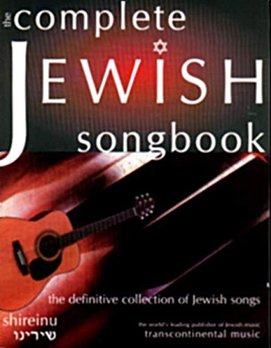 COMPLETE JEWISH SONGBOOK SHIREINU OCTOBER 2002 SOFTCOVER