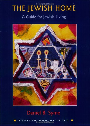 9780807408513: The Jewish Home: A Guide for Jewish Living
