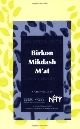9780807409657: Birkon Mikdash M'At: The Nfty Bencher