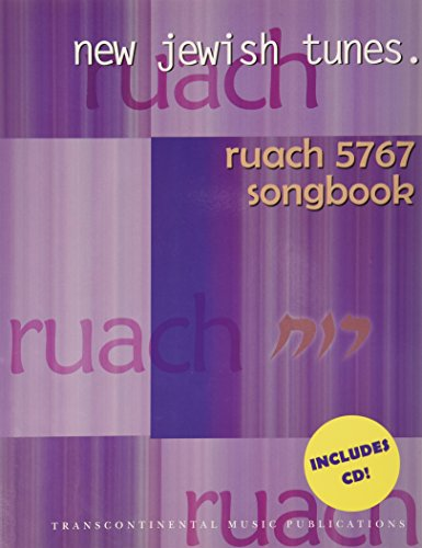 RUACH 5767 NEW JEWSIH TUNES ISRAEL SONGBOOK WITH CD