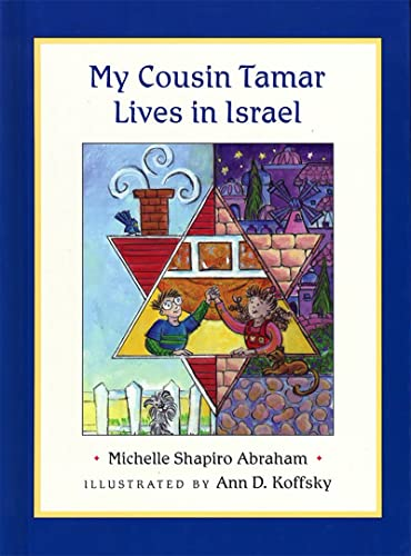 9780807411070: My Cousin Tamar Lives in Israel