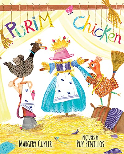 9780807533819: Purim Chicken