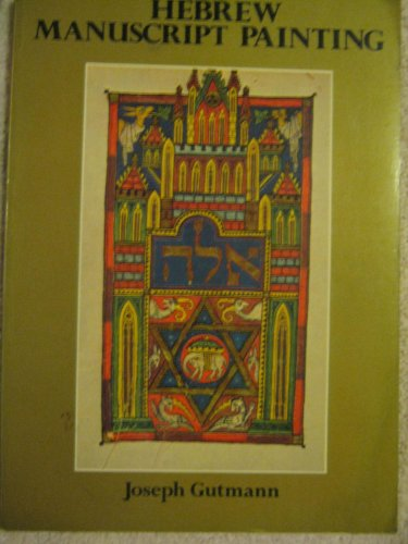 9780807608913: Hebrew Manuscript Painting