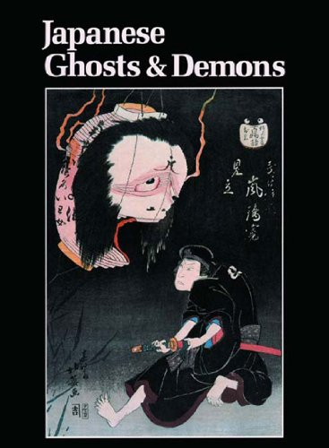 9780807611265: Japanese Ghosts and Demons: Art of the Supernatural