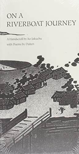 9780807612293: On a Riverboat Journey: A Handscroll: A Handscroll with Poems