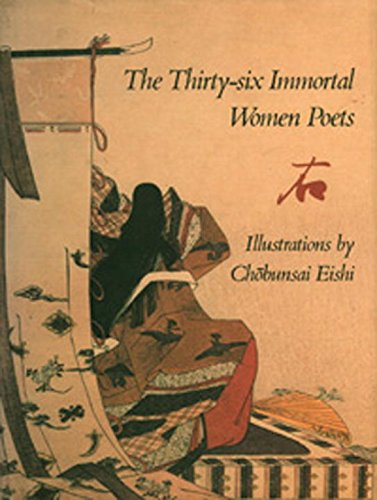 THE THIRTY-SIX IMMORTAL WOMEN POETS A Poetry Album with Illustrations by Chobunsai Eishi: Pekarik, ...
