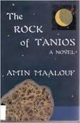 9780807613658: The Rock of Tanios