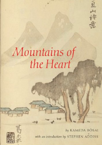 Mountains of the Heart