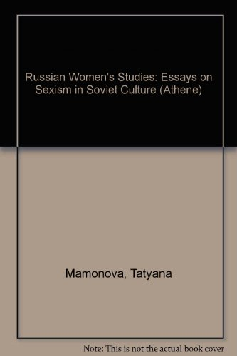 9780807762110: Russian Women's Studies: Essays on Sexism in Soviet Culture (Athene Series)
