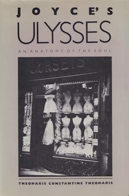 9780807817957: Joyce's Ulysses: An Anatomy of the Soul