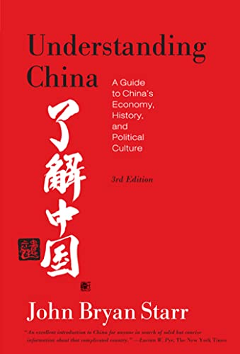 9780809016518: Understanding China: A Guide to China's Economy, History, and Political Culture