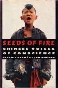 9780809085217: Seeds of Fire: Chinese Voices of Conscience (English and Chinese Edition)