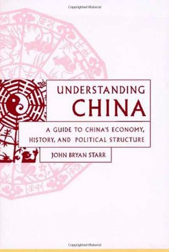 9780809094882: Understanding China: A Guide to China's Economy, History, and Political Structure