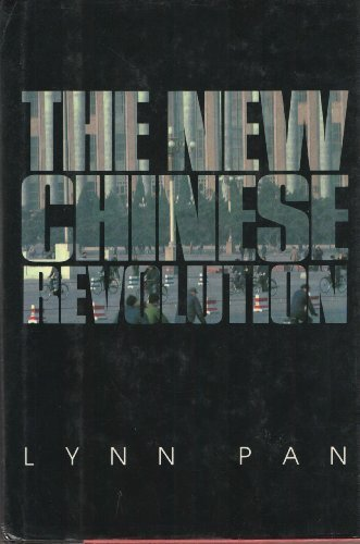 The new Chinese revolution