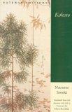 Kokoro : A Novel: Soseki Natsume