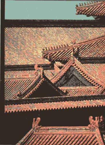Peking: Bonavia, David, Illustrated