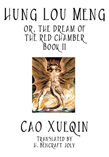 Erotic dreams of red chamber did