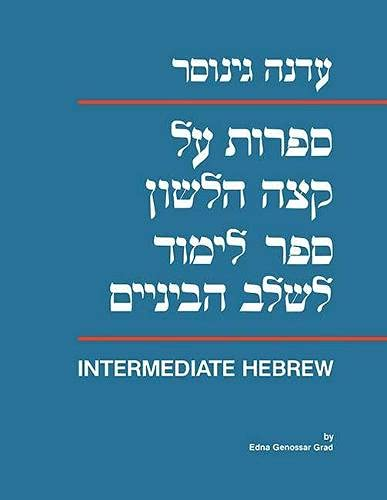Intermediate Hebrew: Grad, Edna Genossar